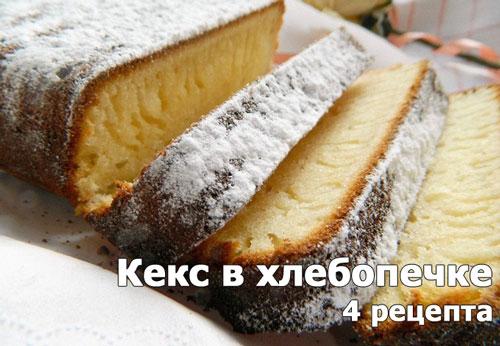 Торт для девочки 5 лет на день рождения рецепт